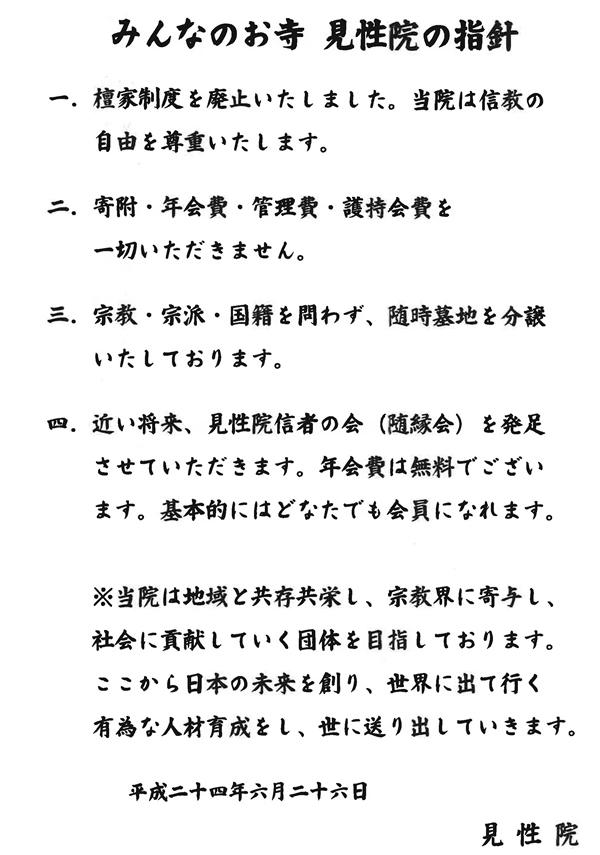 zikun1