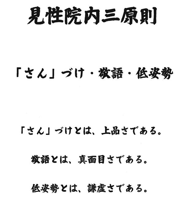 zikun4