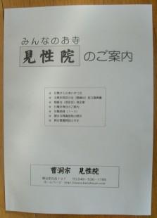 GEDC0197