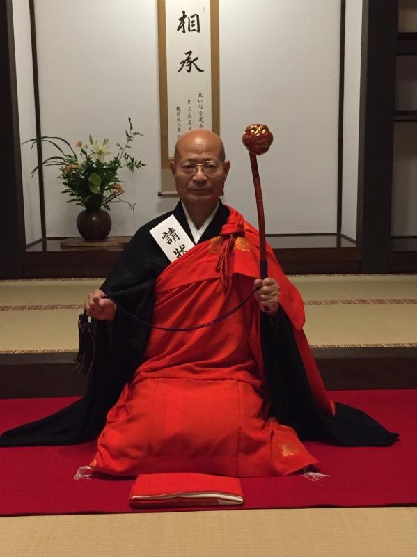鈴木琉清瑞世式にて