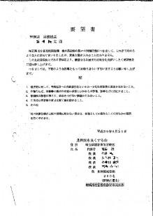 thumbnail-of-acdfb08ed638e16ef024d4c0a5c306f5-pdf