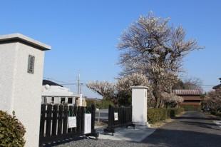 熊谷霊園入口