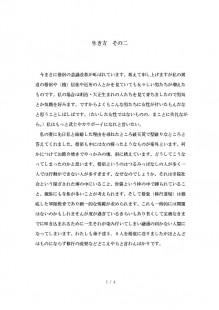 thumbnail-of-生き方2_20210927